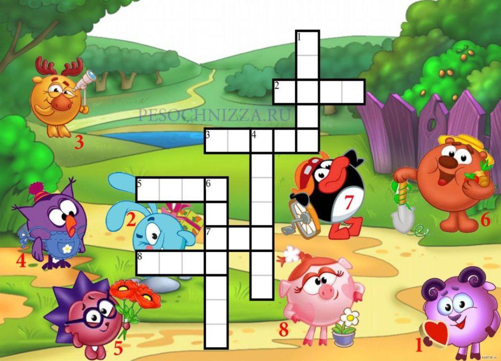 детский праздник смешарики сценарий конкурсы игры